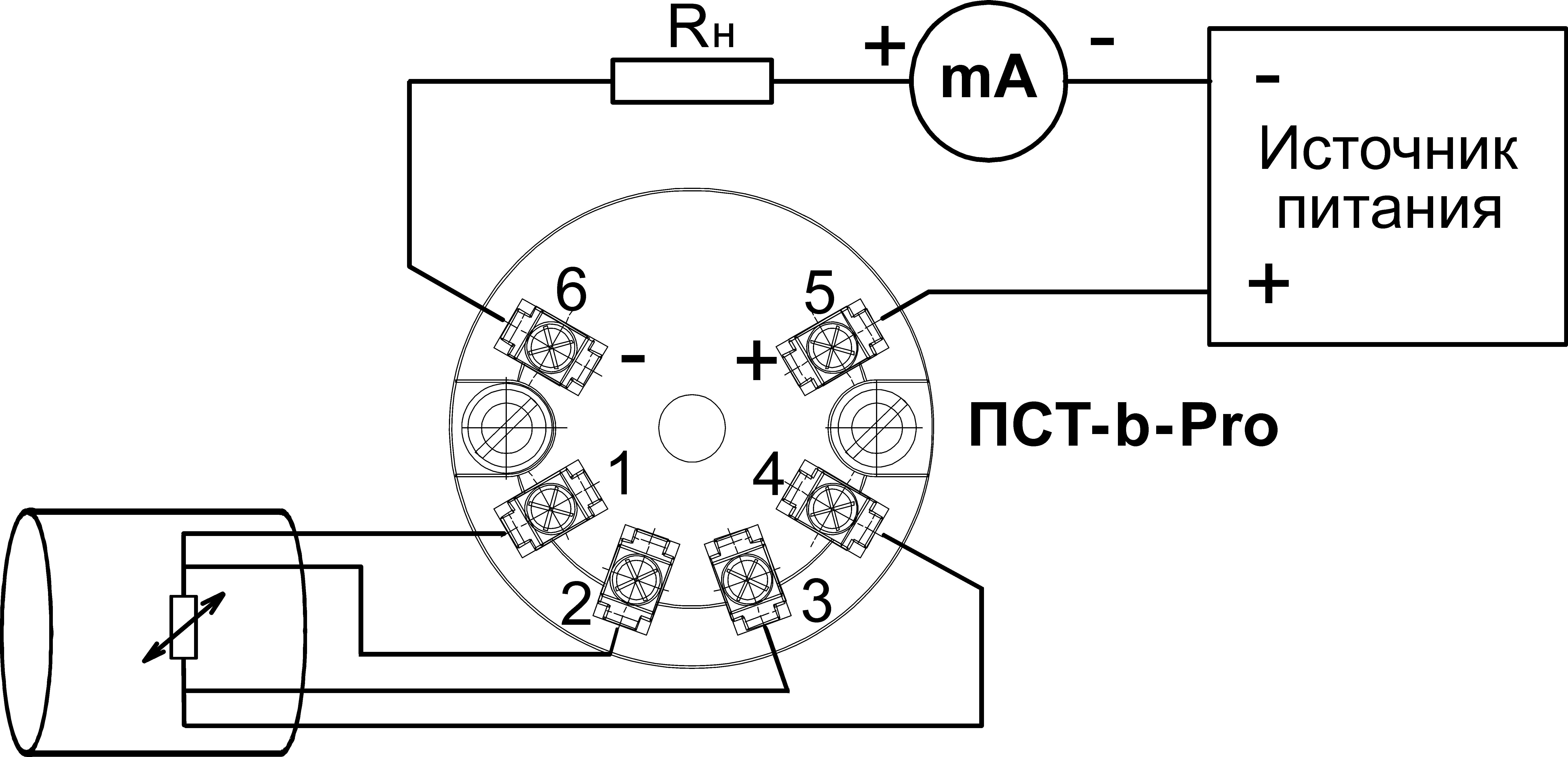 4-х проводная схема